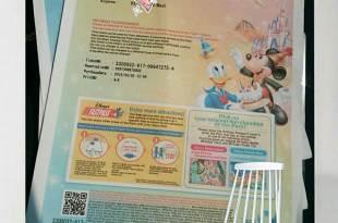 【親子遊】東京迪士尼,行前準備!(餐廳秀預約)