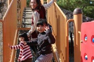【親子遊】沖繩~有長滑梯的小小まちなと公園