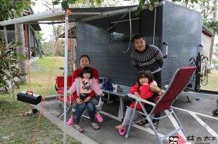 【親子遊】第四十七露~1/31-2/1陰雨.台東~小野柳營地