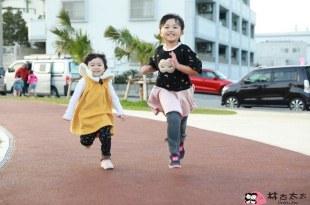 【親子遊】沖繩~來去若夏公園狂奔吧!