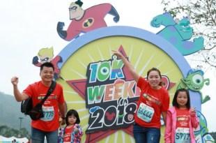 【親子遊】香港~2018迪士尼路跑!(8y&5y)