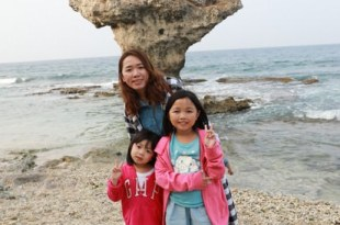 【親子遊】小琉球~花瓶岩/美人洞(8Y&5Y)
