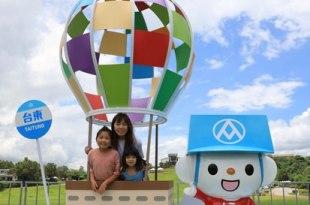 【親子遊】台東~快閃熱氣球之人生跑馬燈(9Y&5Y)