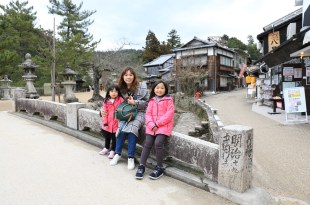 【親子遊】 廣島~海上大鳥居之宮島嚴島神社(9Y&5Y)