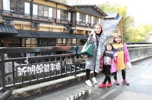 【親子遊】九州~黑川溫泉老街閒逛去(9Y&6Y)