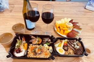 【偽蜜月】疫情下的增肥餐桌-隱·覓 鉄板燒 Chef's Table