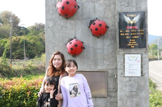 【親子遊】南投~Buggy Coffee埔里咖啡休閒教學園區(110/05/05)