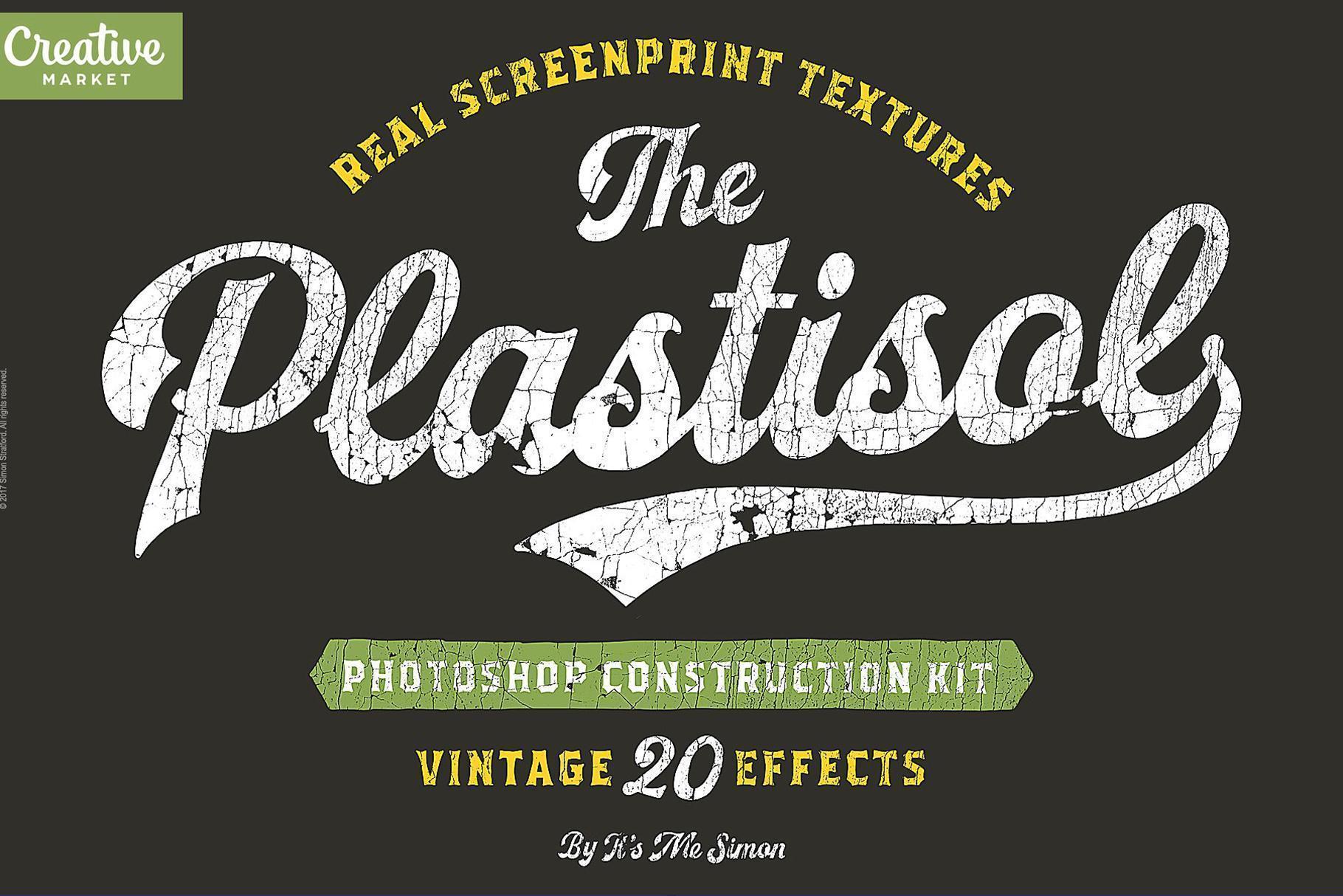 Plastisol by Simon Stratford