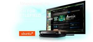 Игровой компьютер Dell с предустановленной Ubuntu и клиентом Steam
