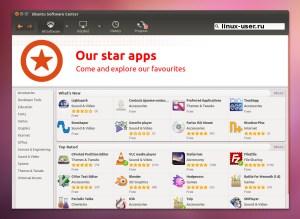 В Ubuntu Linux один из лучших software manager