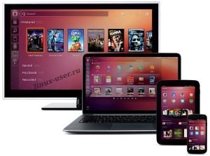 Ubuntu - один из лучших Linux