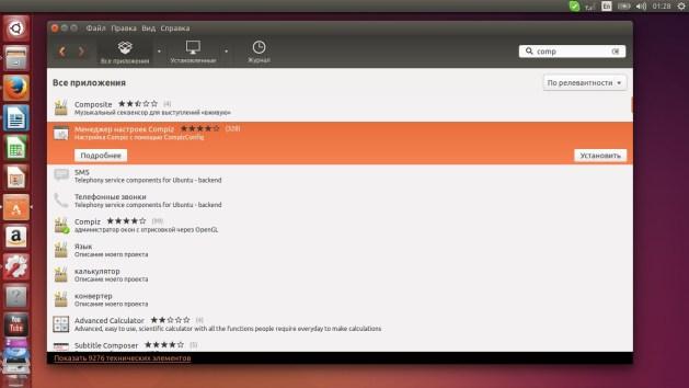 Compiz Ubuntu 14.04 Обзор