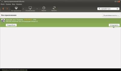 Для игры Minecraft в Ubuntu или Linux нужно установить openjdk-7-jre