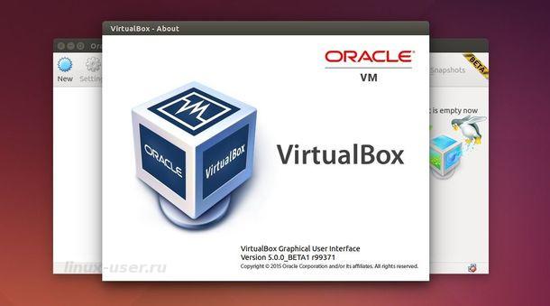 Beta-версия Virtualbox 5 доступна