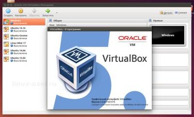 VirtualBox 5 в Ubuntu, Linux Min, Debian