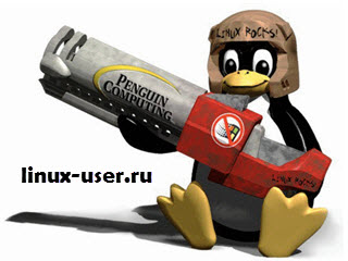 файловая система линукс