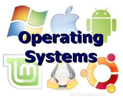 Operating_System