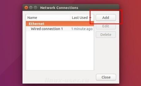 добавить соединение для точки доступа Ubuntu 16.04