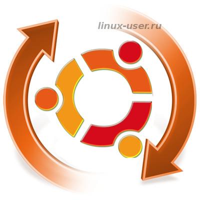 Обновление пакетов Ubuntu
