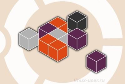 Ubuntu snap - пакеты