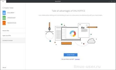 onlyoffice в Ubuntu