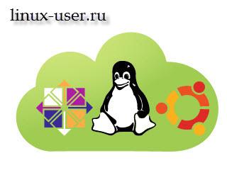 Почему Линукс