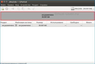 Ubuntu 16.04 установка