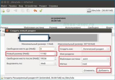 Install Ubuntu 16.04 LTS