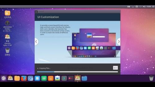 настройка Ubuntu 17.04 Zesty