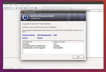 KeePass2 в Ubuntu и других систем Linux