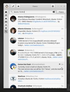Twitter клиент Conky в Ubuntu 16.04.4
