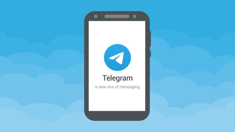 شعار منصة تلجرام: عصر جديد من التراسل