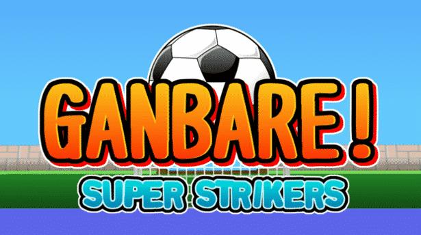 ganbare super strikers tactical rpg soccer releasing soon on linux mac windows