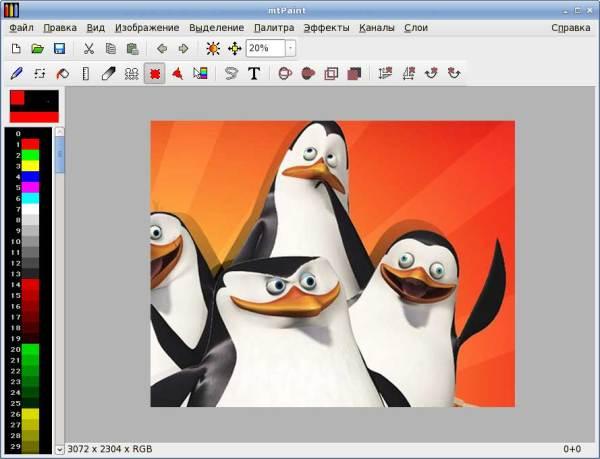 графический редактор векторной графики - Софт-Портал