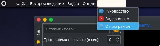 глобальное меню zvvonlinetv