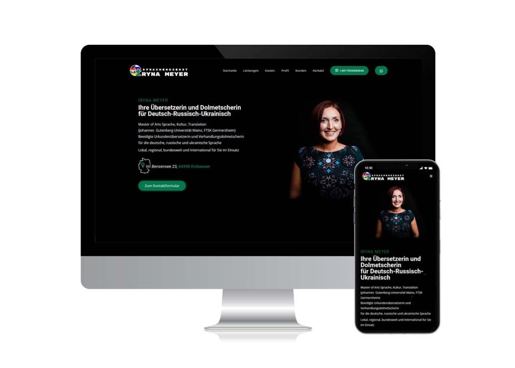 Website Iryna Meyer Invader Digitalagentur