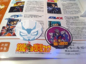 Waiting for the order to come by starng at some Gundam coasters.