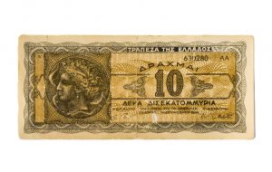 10 Greek drachma