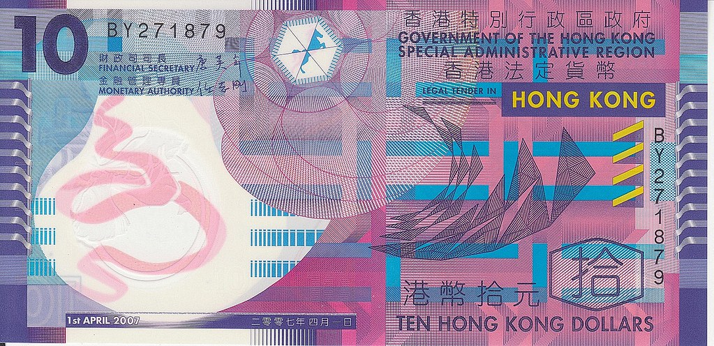 Bank note from Hong Kong