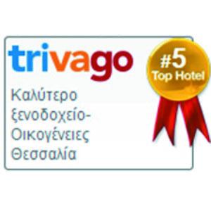 TRIVAGO-VRAVEIO