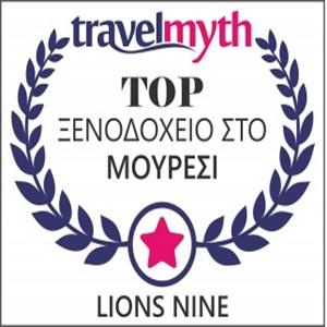 Travelmyth-Award