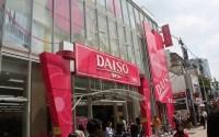 原宿DAISO