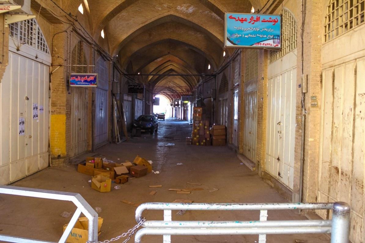 isfahan part 2-9_1280x853