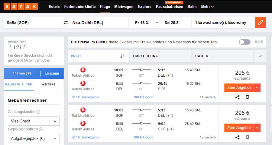 ofertă-india-300-de-euro-din-Bulgaria