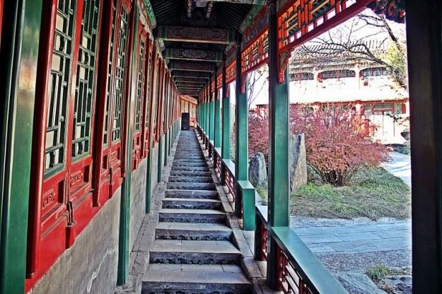 Beijing z2 25 parc Beihai