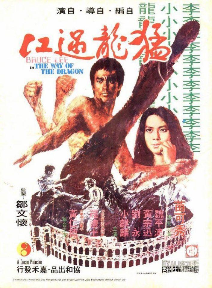 L'urlo di Chen terrorizza anche l'Occidente (B. Lee, 1972)