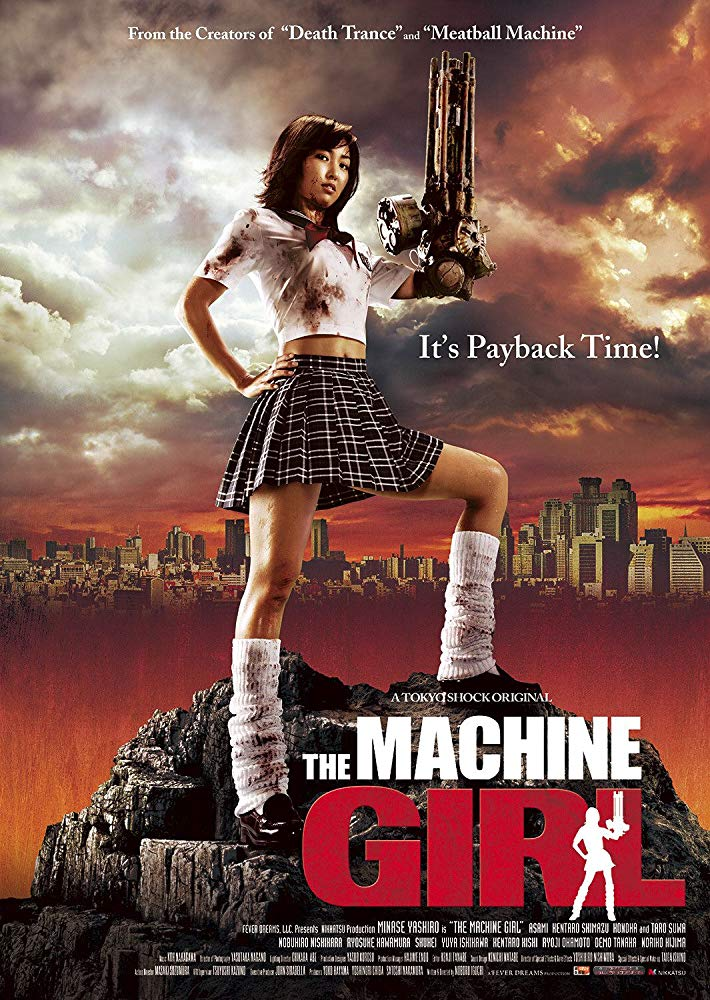 The Machine Girl (Noboru Iguchi, 2008)
