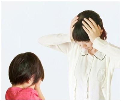 子供、親子、母、悩む