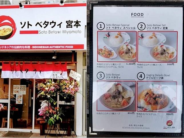 Heboh Restoran Soto Betawi di Jepang, Harganya Bikin Netizen Tercengang