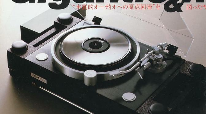 Yamaha GT-2000 Direct Drive Turntable – Tweaking the Beast